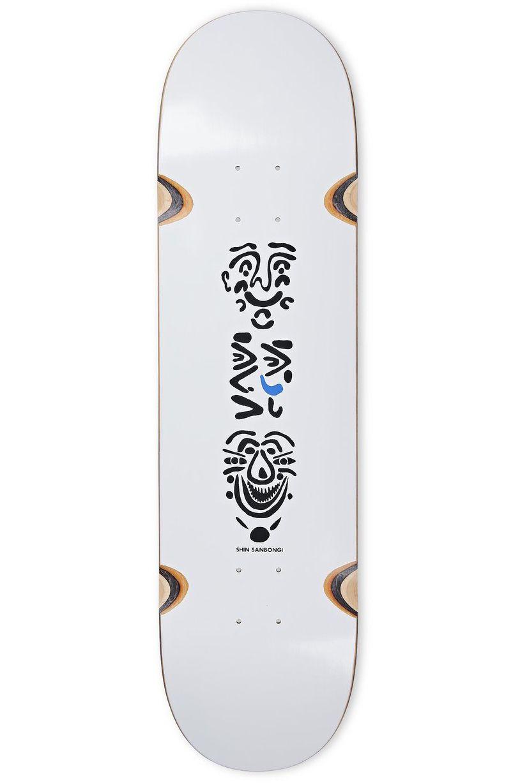 "Polar Skate Co Skate Board 8.25"" SHIN SANBONGI - FACES WHEEL WELL White"