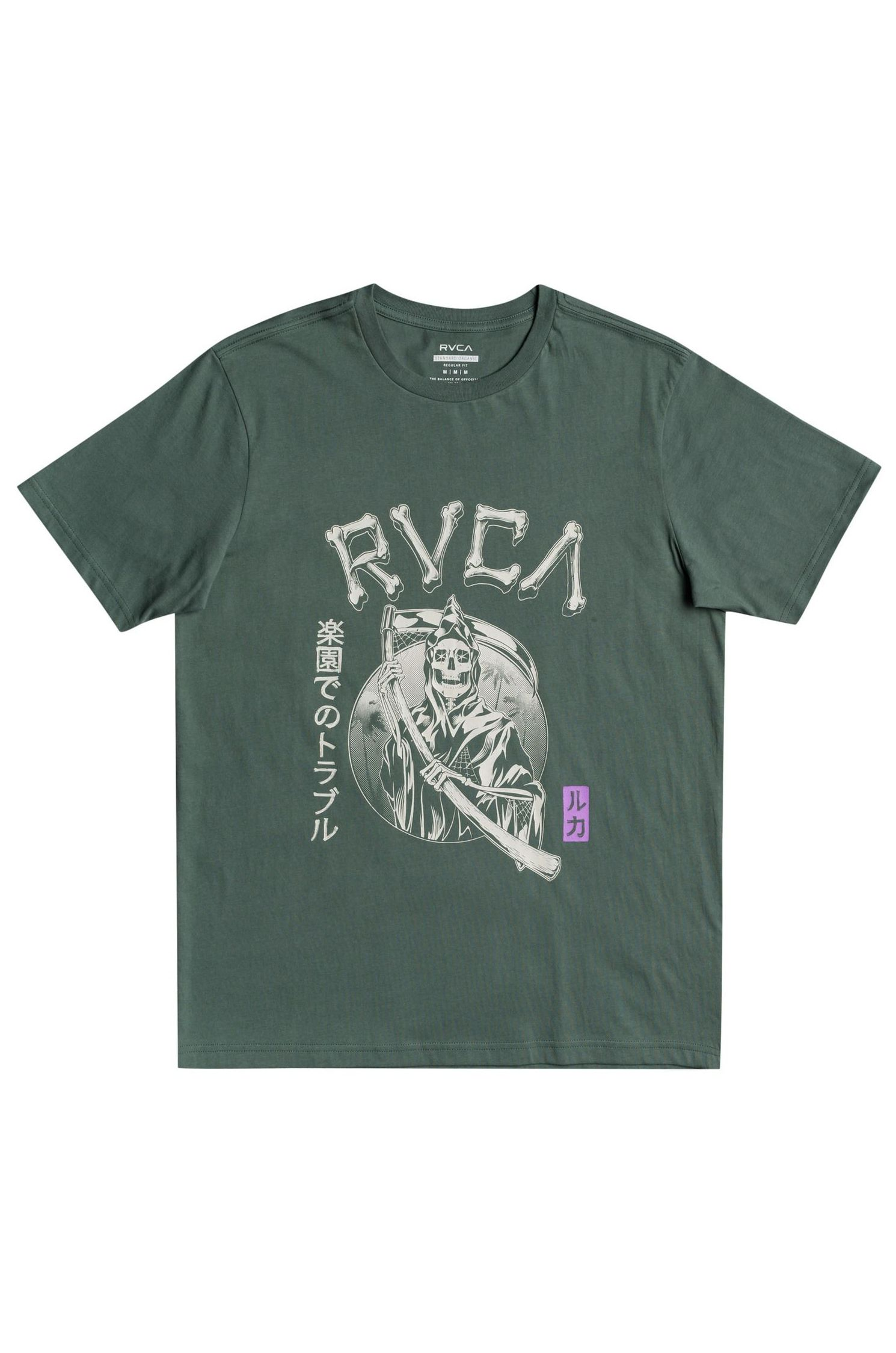 T-Shirt RVCA TROUBLE IN PARADIZE GEORGE THOMPSON Balsam Green